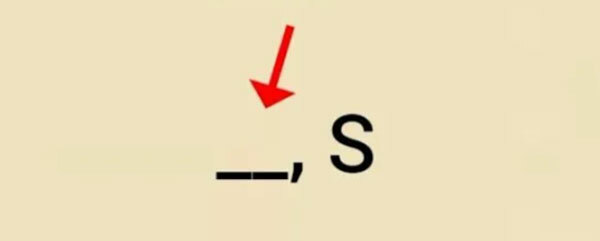 Thử thách nhớ vị trí bảng chữ cái tiếng Anh (2) - 13