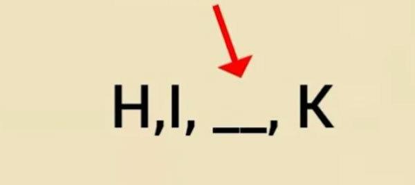 Thử thách nhớ vị trí bảng chữ cái tiếng Anh - 3