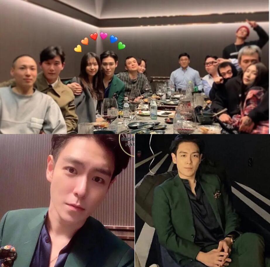 Bữa tối diễn ra từ tháng 11/2019 nhưng không hiểu vì lý do gì đến giờ Ga Bin lại đăng lên Instagram.