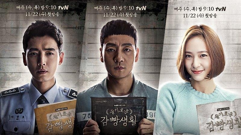 Báo Mỹ gợi ý 10 drama Hàn hay nhất trên Netflix - 22
