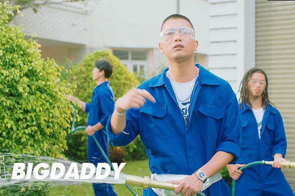 Big Daddy kết hợp cùng bạn thân trong MV mới.