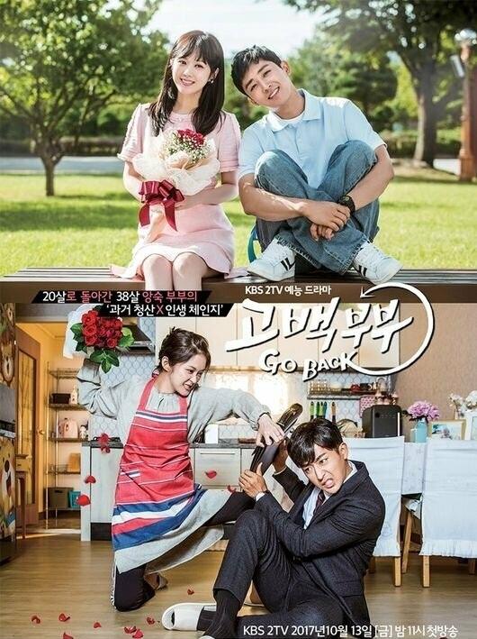 7 drama Hàn kém tiếng nhưng xem thử là mê - 5
