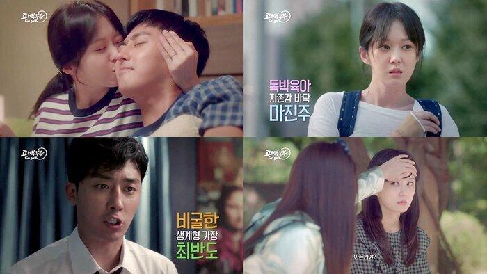 7 drama Hàn kém tiếng nhưng xem thử là mê - 7