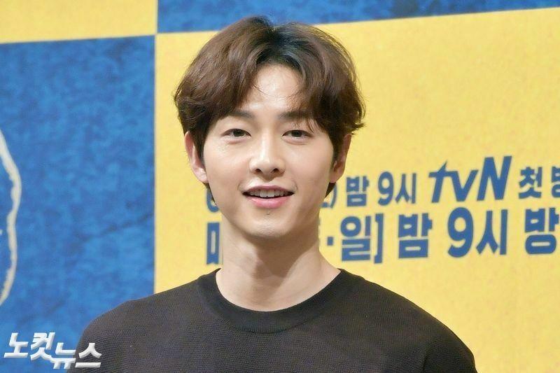 Song Joong Ki.