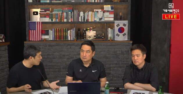 Kênh YouTubeGa Sae Yeon buôn một số thông tin về A.