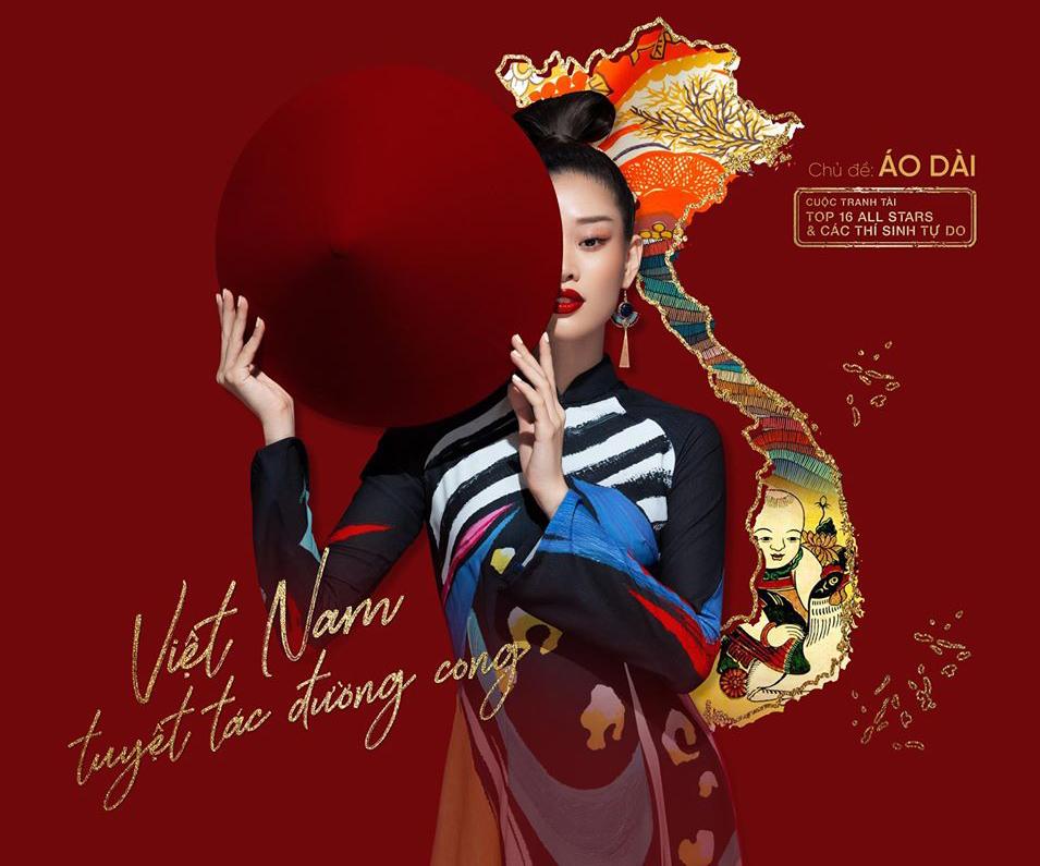 Tuyển chọn trang phục dân tộc cho đại diện Việt Nam tại Miss Universe là cuộc thi thiết kế được đơn vị nắm bản quyền Hoa hậu Hoàn vũ Việt Nam tổ chức thường niên trong bốn năm gần đây. Năm nay, cuộc thi trở lại với chủ đề Việt Nam - Tuyệt tác đường cong nhằm lựa chọn trang phục dân tộc cho Khánh Vân tham dự đấu trường Miss Universe 2020.