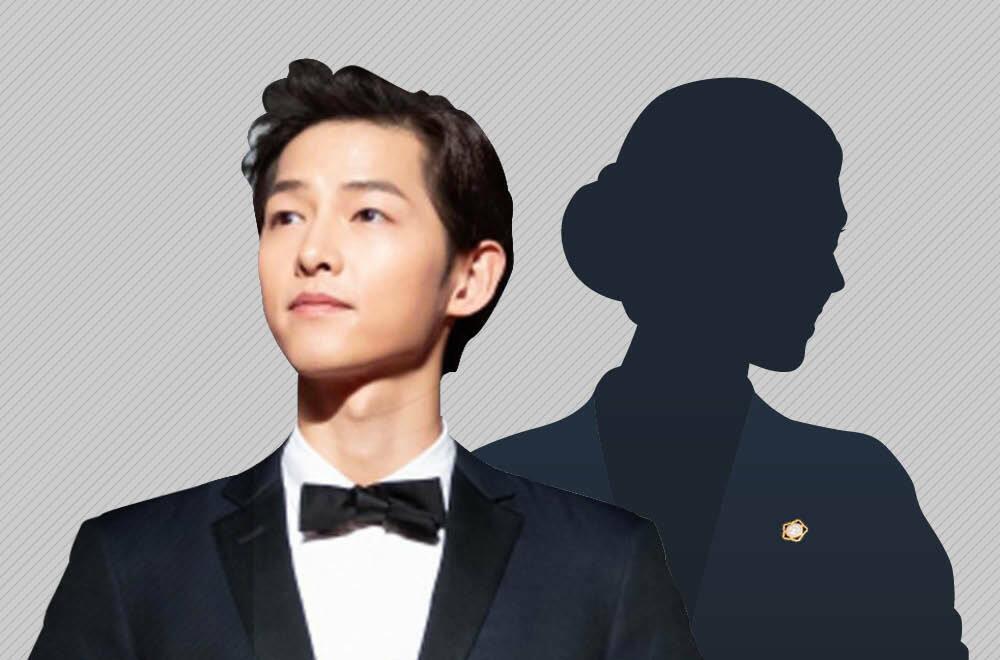 Mặc dù Song Joong Ki đã phủ nhận, fan vẫn đặt nhiều suy đoán về đời sống riêng tư của nam diễn viên.