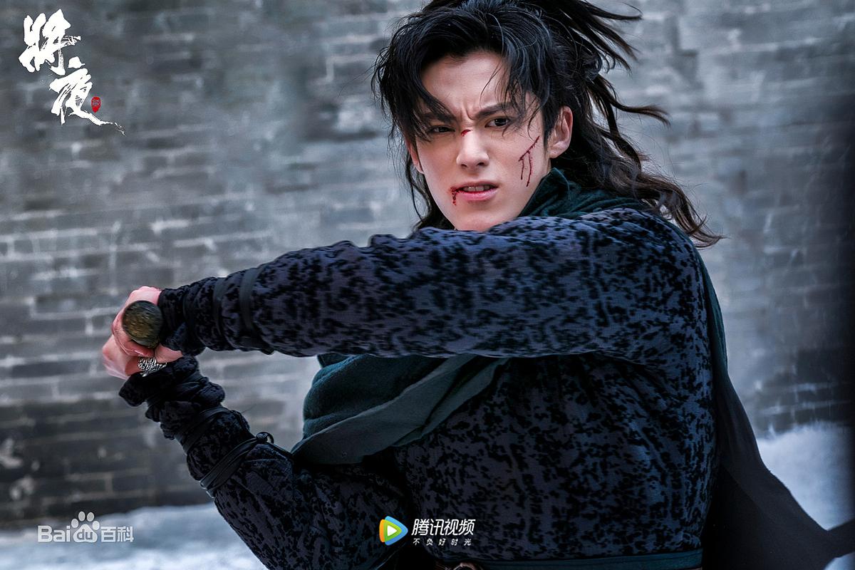 Top 5 phim truyền hình Trung Quốc có lượng view khủng long