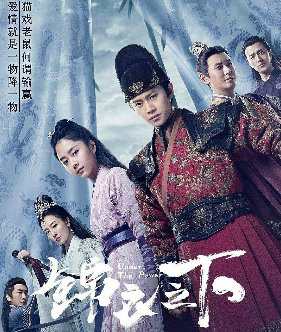 Top 5 phim truyền hình Trung Quốc có lượng view khủng long - 4