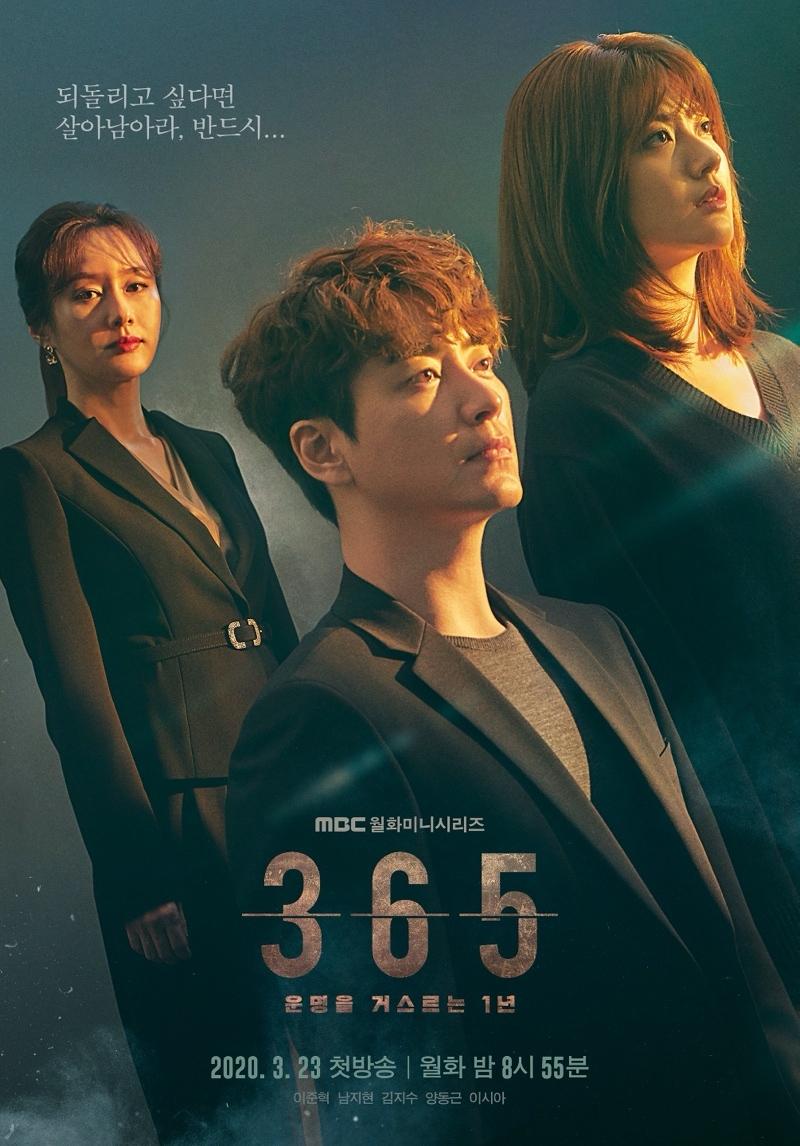 3 drama Hàn đầu năm hay không tưởng dù không được quảng bá nhiều - 2