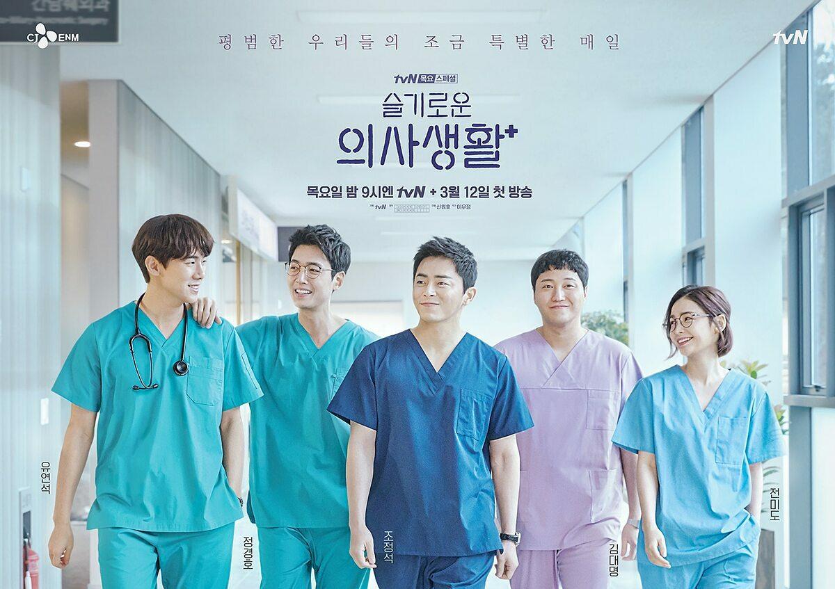 3 drama Hàn đầu năm hay không tưởng dù không được quảng bá nhiều