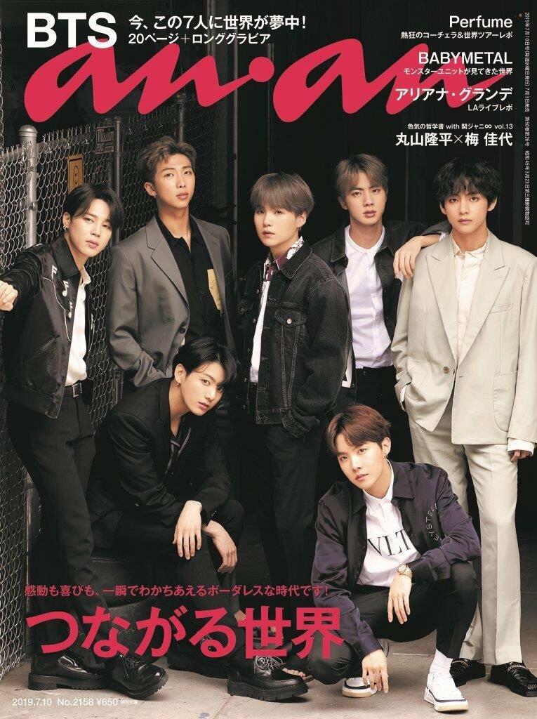 BTS trên bìa tạp chí An An của Nhật, ấn phẩm tháng 7/2019.