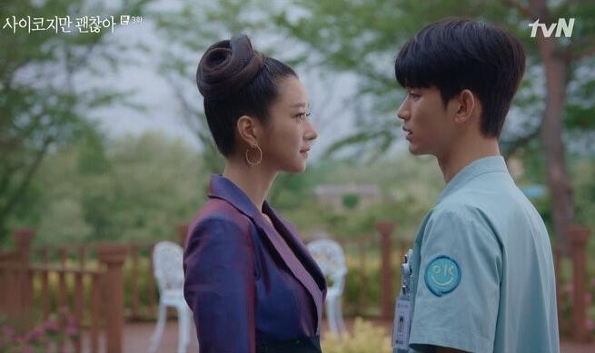 Điên thì có sao tập 3: Kim Soo Hyun khoe body khiến Seo Ye Ji đòi ngủ cùng - 3