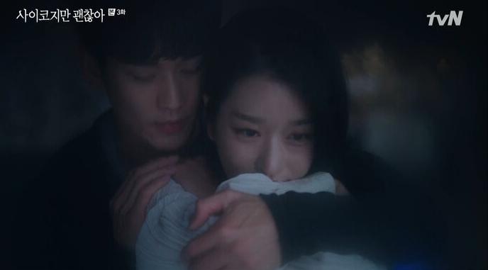 Kang Tae và Moon Young ngày càng thể hiện rõ thái độ và tình cảm cho đối phương.