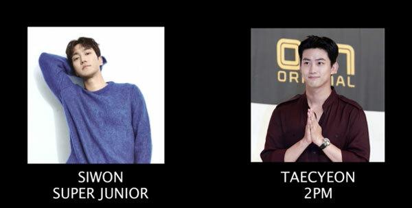 Jung Kook và Hyung Won (Monsta X): Ai nhỏ tuổi hơn? - 13