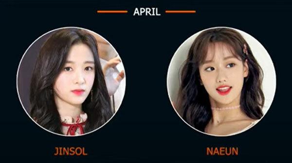 Trai xinh gái đẹp nào là visual của nhóm nhạc Kpop - 2