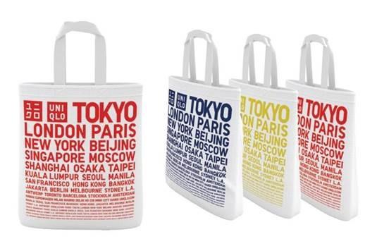 Chiếc túi vải số lượng có hạn của Uniqlo in tên các thành phố trên khắp thế giới, những nơi có sự xuất hiện của thương hiệu.