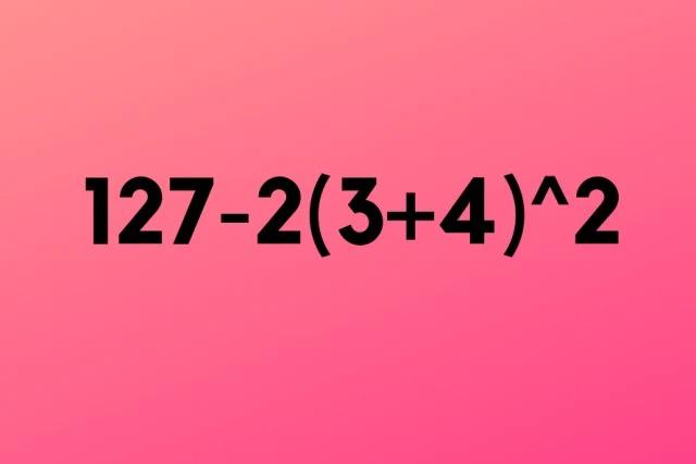 Bạn có giỏi tính toán hơn học sinh trung học? - 13