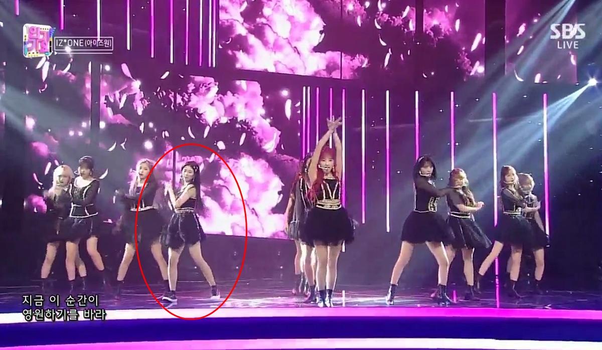 Ngày 5/7, công ty quản lý của IZONE thông báo Kwon Eun Bi bị chấn thương mắt cá chân. Cô được chăm sóc y tế và vẫn hoàn thành lịch trình tại show Inkigayo cùng ngày. Vì đau chân, trưởng nhóm IZONE đã đi giày thể thao thay cho giày cao gót.
