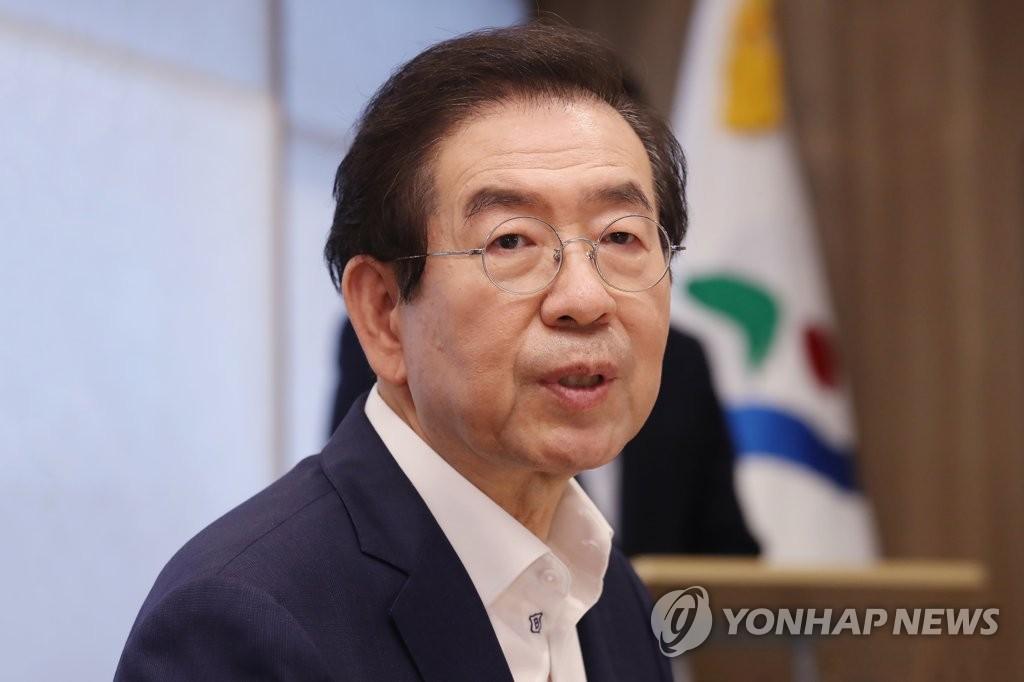 Thị trưởng Park Won Soon.
