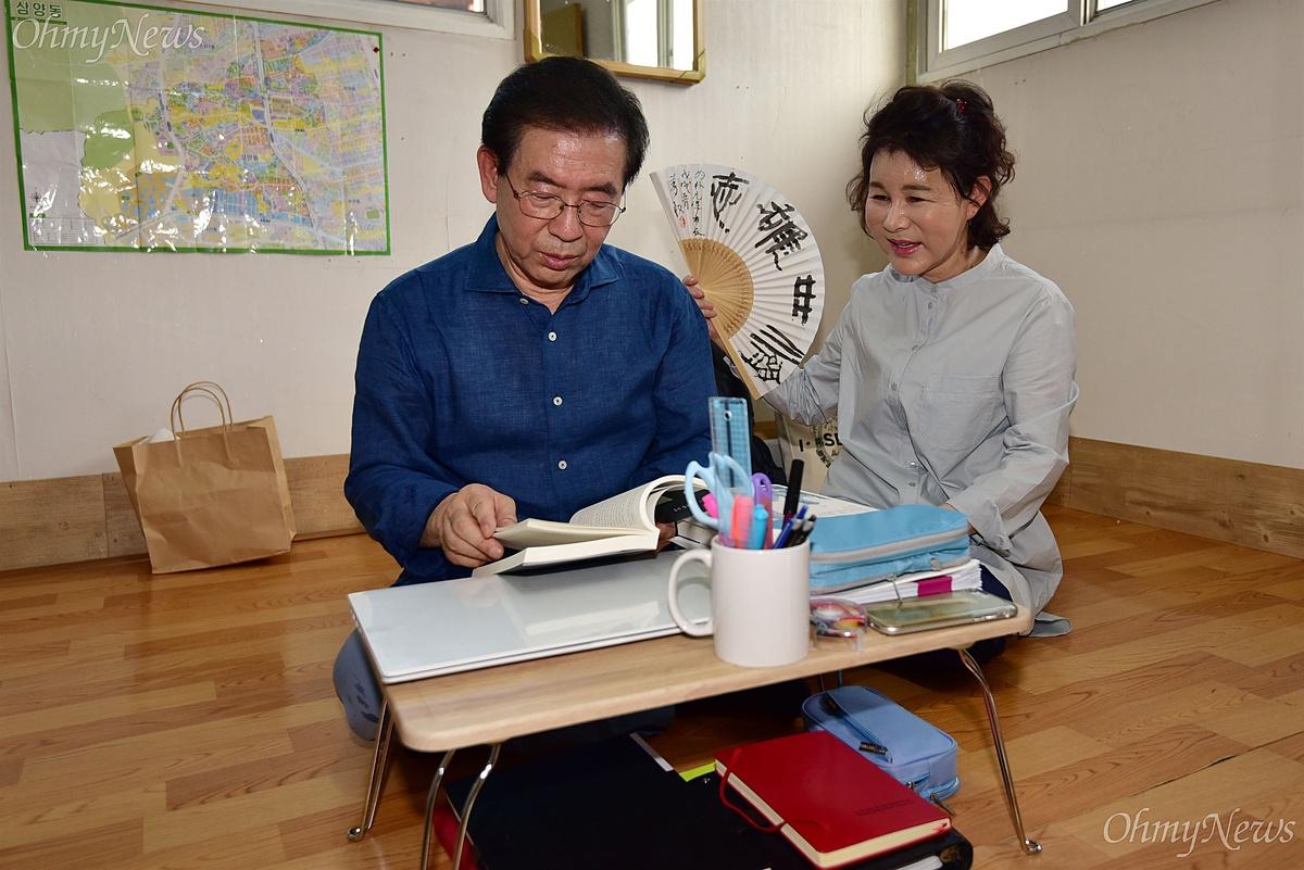 Ông Park Won-soon và vợ.
