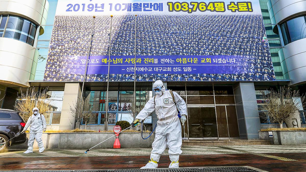 Nhà thờ Shincheonji ở Daegu có liên quan đến một loạt ca nhiễm nCoV. Ảnh:Yonhap/Kyodo.