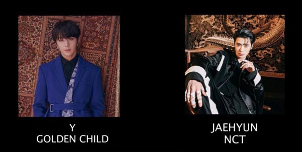 Min Hyun (Nuest) và Do Young (NCT): Ai nhỏ tuổi hơn?