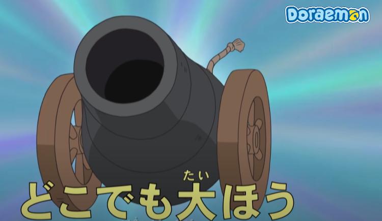 10 thử thách dành cho fan cứng của Doraemon - 12