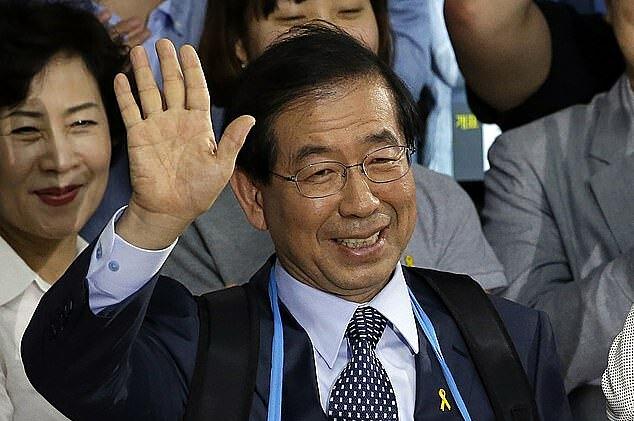 Thị trưởng Park Won-soon.