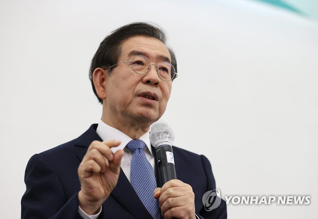 Cố thị trưởng Seoul, Park Won Soon.