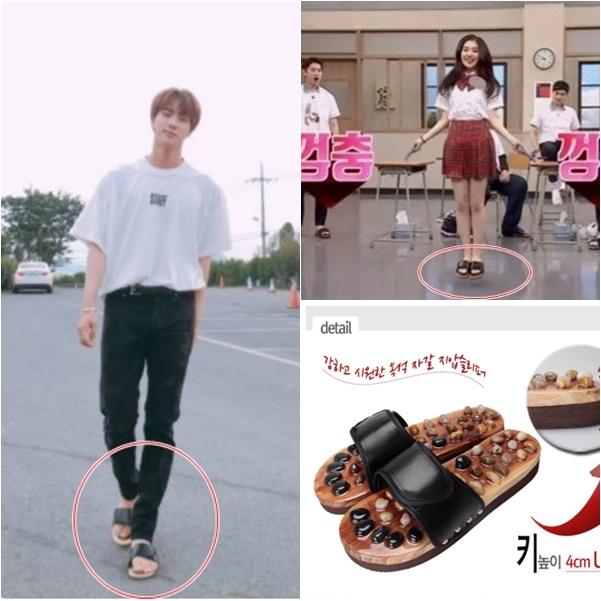 Jin - Irene cùng thích đi 1 kiểu dép.