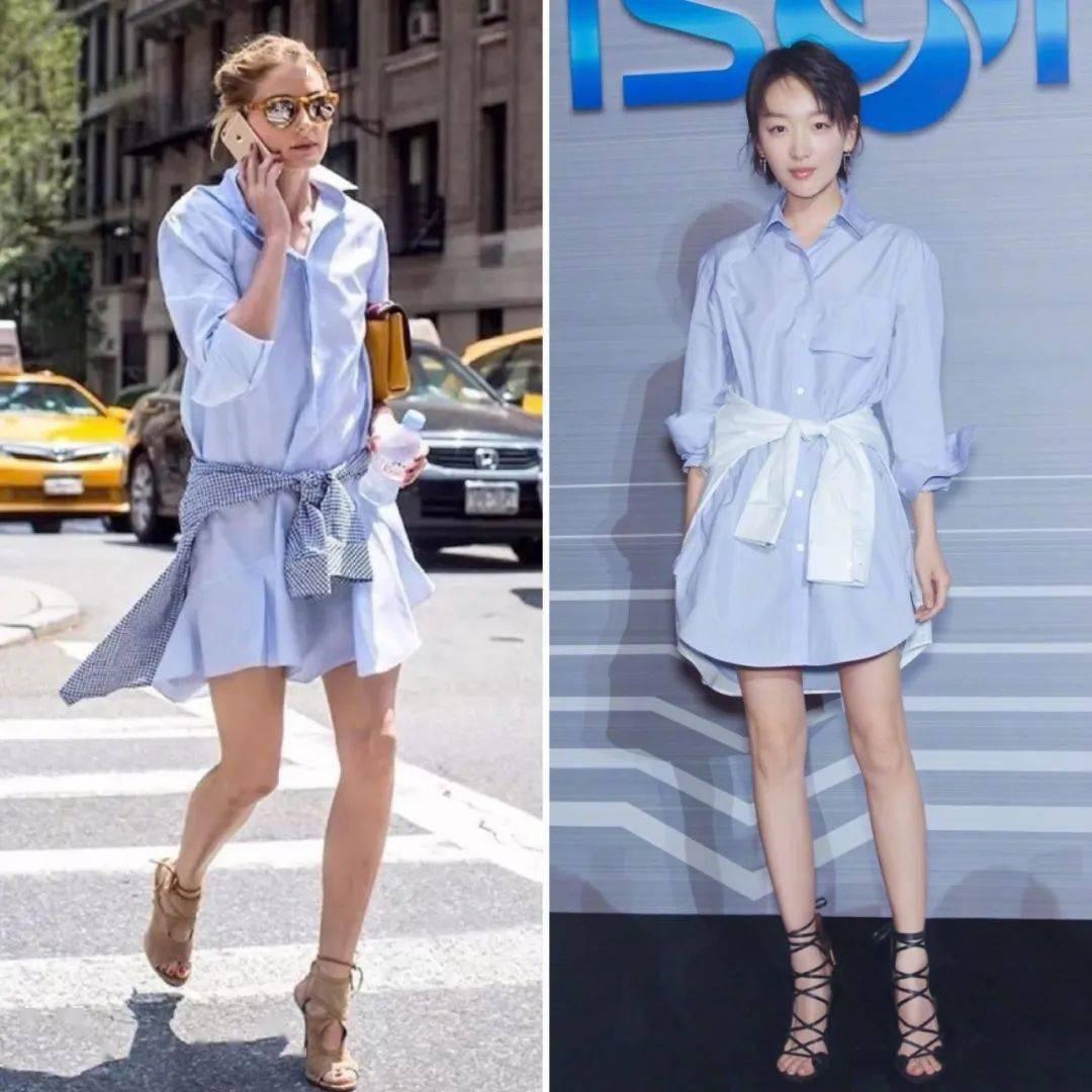 Nhiều người đẹp còn chọn cách buộc một chiếc áo ngang eo, cũng là cách để giúp chiếc váy dáng suông trông bớt rộng mà có điểm nhấn hơn.