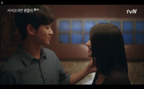 Điên thì có sao tập 8: Cụ giáo Kim Soo Hyun nổi cơn ghen với Seo Ye Ji