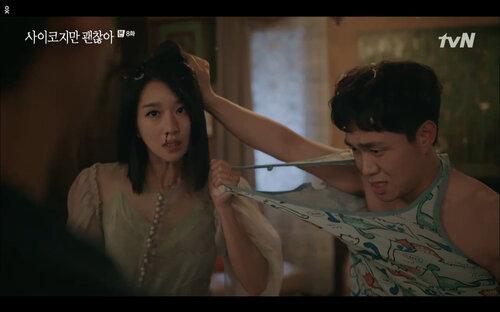 Điên thì có sao tập 8: Cụ giáo Kim Soo Hyun nổi cơn ghen với Seo Ye Ji - 4