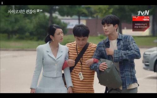 Điên thì có sao tập 8: Cụ giáo Kim Soo Hyun nổi cơn ghen với Seo Ye Ji - 6