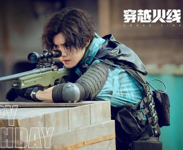 Tạo hình của Lộc Hàm trong phim.