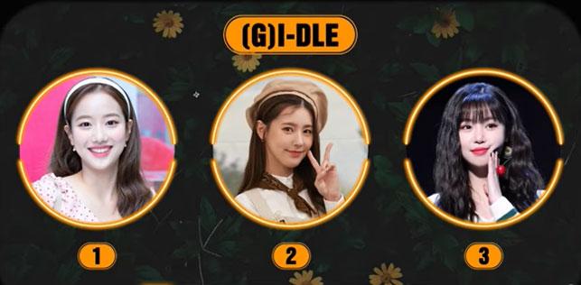 Ai không phải là thành viên của nhóm (G)I-DLE? - 1
