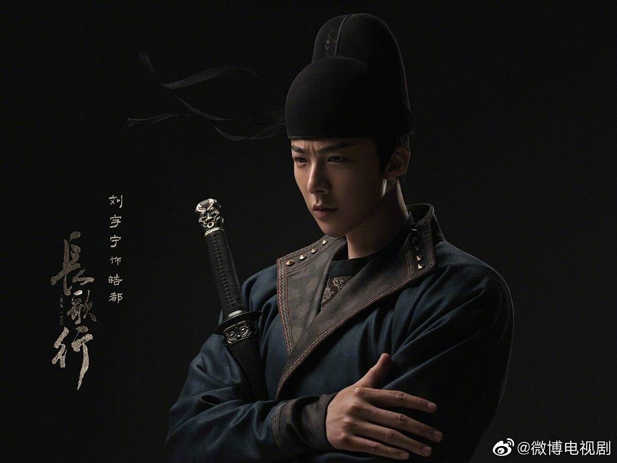 Lưu Vũ Ninh trong vai Hạo Đô. Lưu Vũ Ninh nổi lên từ vai trò một hot boy mạng chuyên cover, sau trở thành ca sĩ chuyên nghiệp và lấn sân sang lĩnh vực diễn xuất. Anh sinh năm 1990, sở hữu chiều cao 1,87m ấn tượng.