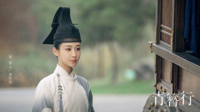 Mỹ nữ Hàn - Trung giả trai: Ai đủ sức thuyết phục? - 1