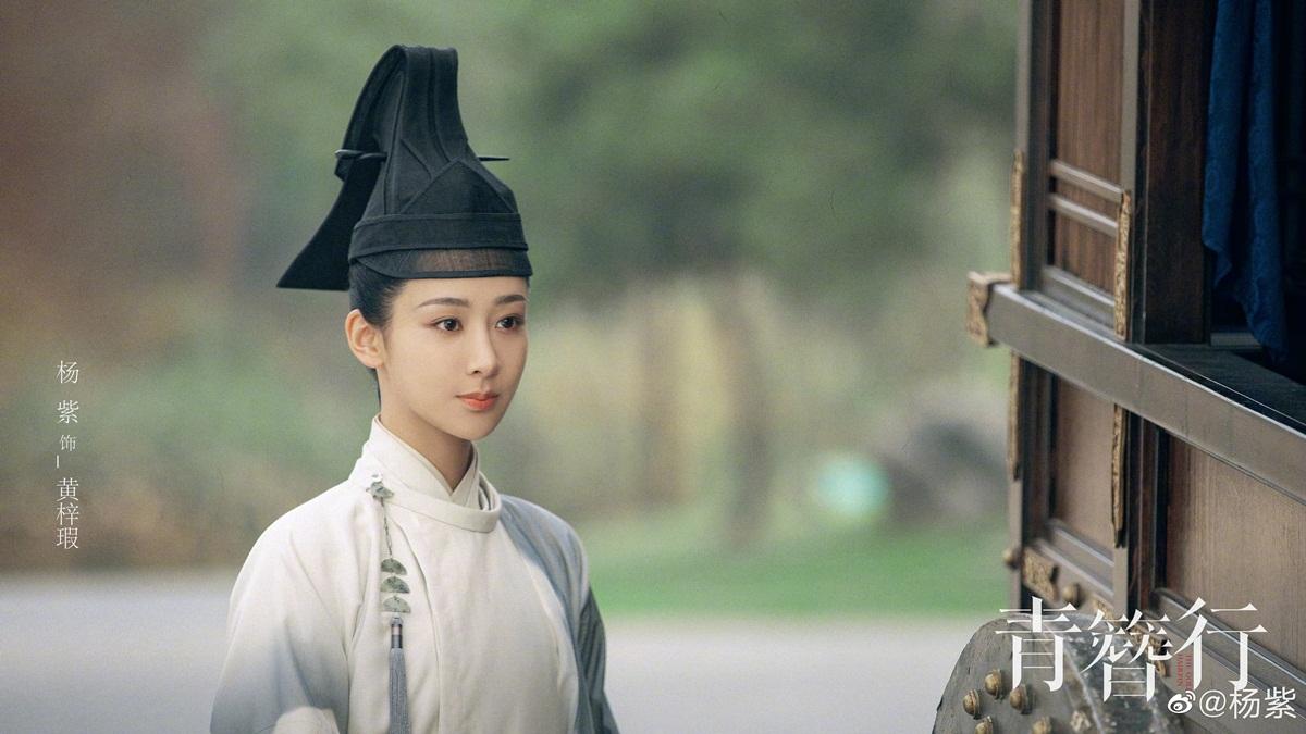 Tạo hình giả trai của Dương Tử trong phim.
