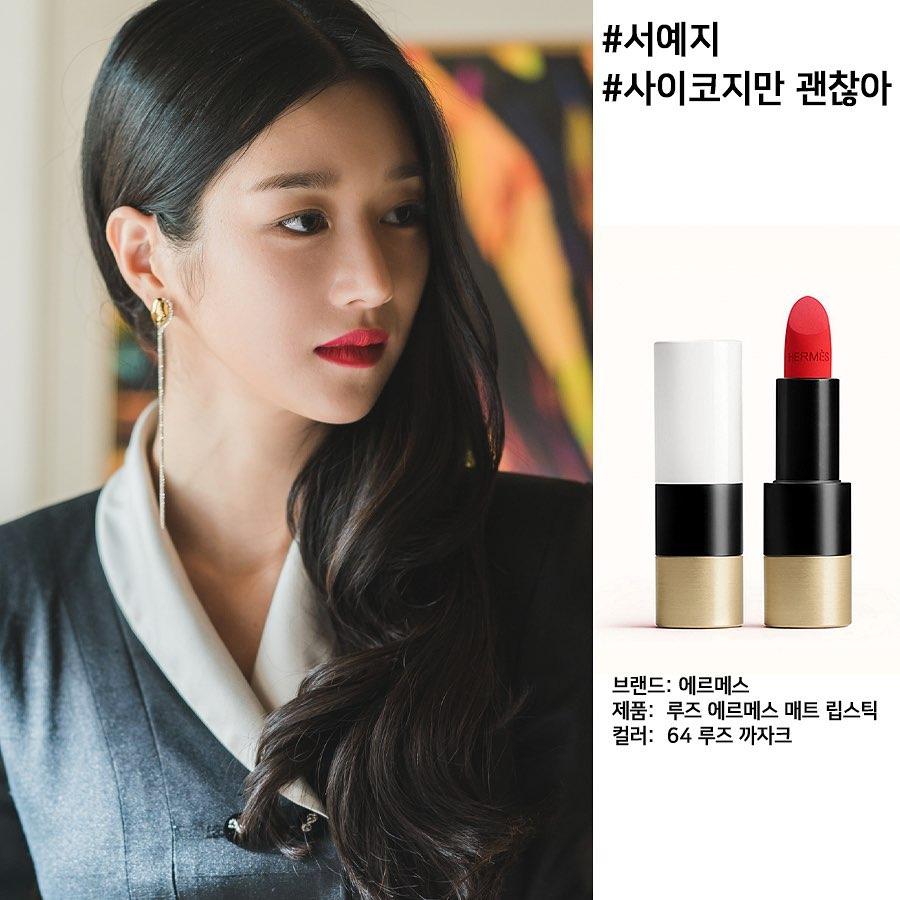 Đảm nhiệm vai cô nhà văn sang chảnh, kiêu ngạo trong drama đang gây sốt Điên thì có sao, Seo Ye Ji được êkíp đầu tư khâu trang điểm tôn thần thái. Trong số các mỹ phẩm được nữ diễn viên sử dụng, đắt nhất là cây son đỏ của Hermes, giá bán 67 USD (hơn 1,5 triệu đồng). Cây son này được Seo Ye Ji sử dụng trong một phân cảnh ở đầu phim, và cũng là tạo hình son đậm hiếm hoi của cô nàng.