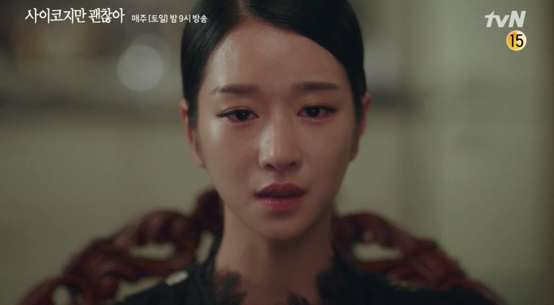 Những khoảnh khắc điên hết cỡ của Seo Ye Ji trên màn ảnh - 5