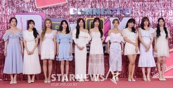 Thảm đỏ Dream Concert: Lia khoe bờ vai trứ danh bên Cha Eun Woo - 18