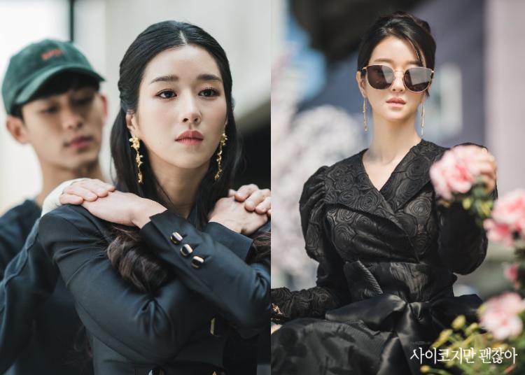 Trong những tập đầu của Điên thì có sao, Seo Ye Ji chỉ diện trang phục tuyền tông đen. Những bộ cánh này giúp nữ diễn viên thể hiện rõ tính cách của cô nhà văn Go Moon Young lạnh lùng, bí ẩn.