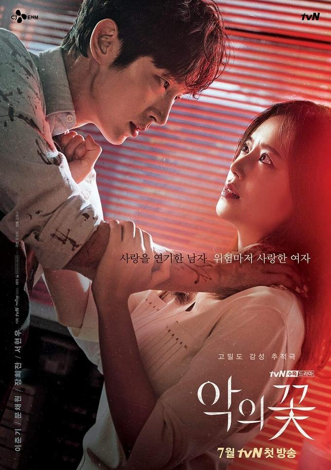 Tạo hình đầu bạc của Lee Jun Ki trong Flower Of Evil làm dân tình mê mẩn - 4