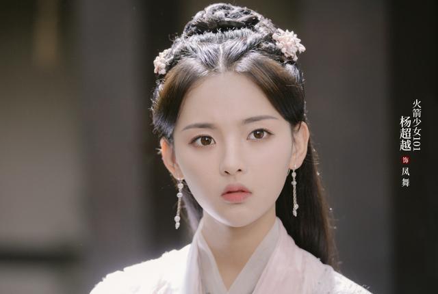 Tạo hình được khen ngợi của nữ diễn viên trong Thần y hoàng hậu