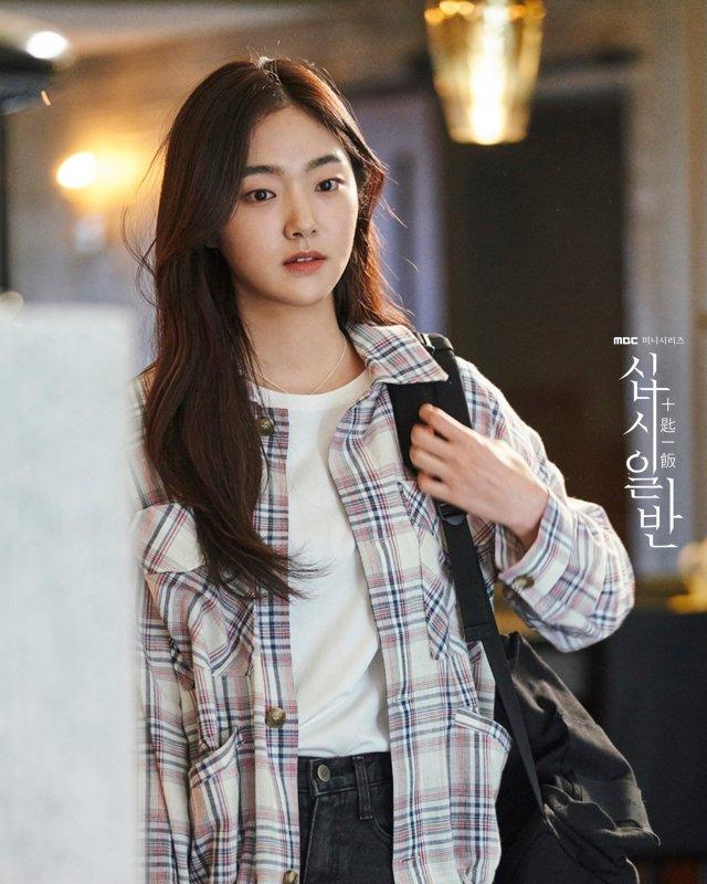 Nhân vật nữ chính Yoo Bit Na.