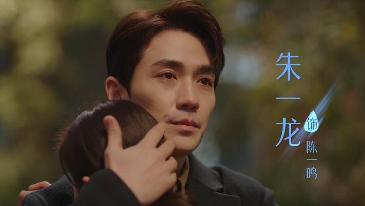Phim của Tiêu Chiến được khán giả Trung Quốc mong đợi nhất - 5