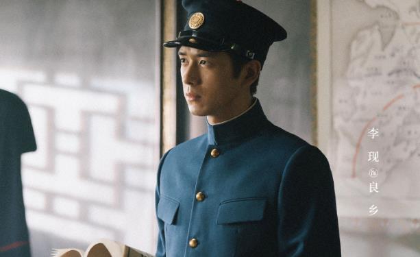 Phim của Tiêu Chiến được khán giả Trung Quốc mong đợi nhất - 7