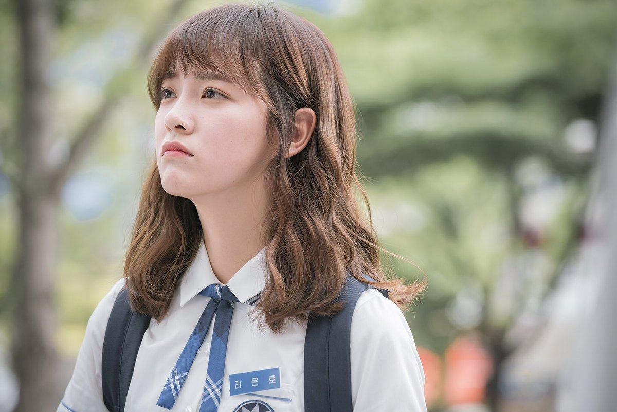 Kim Se Jeong trong School 2017.